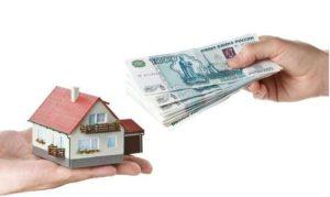 Срочный выкуп недвижимости в Симферополе