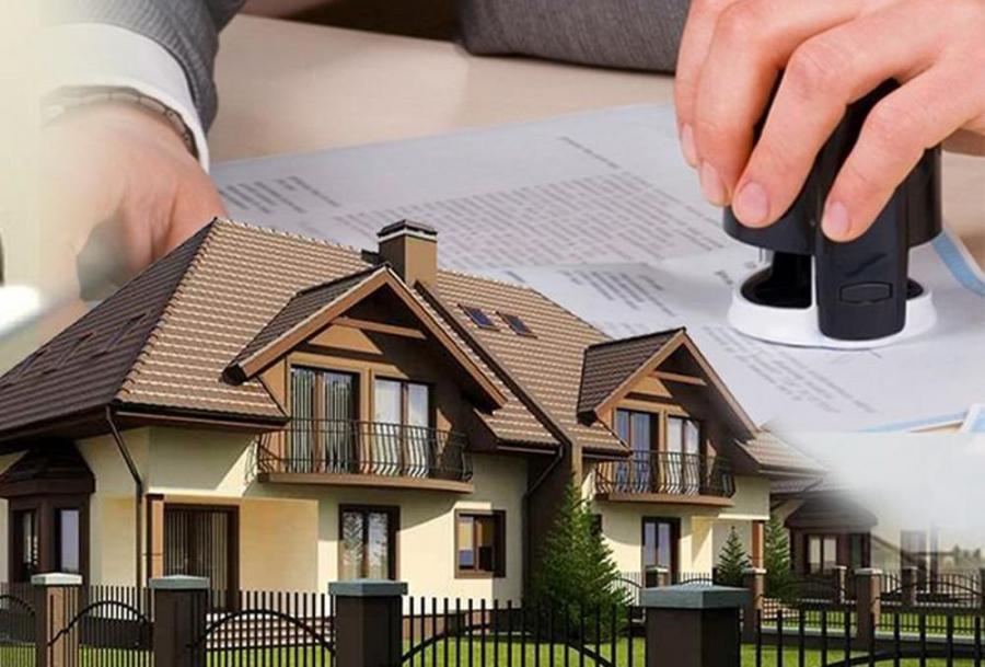 узаконивание недвижимости